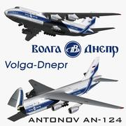 Antonov AN-124 Volga Dnepr 3d model