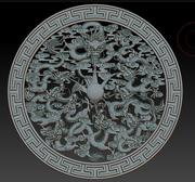 Qing neuf Dragon plat relief 3d model
