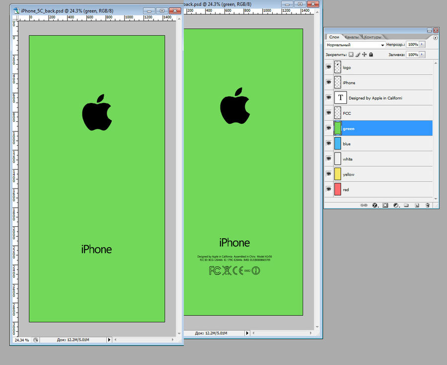iPhone 5C cinco colores royalty-free modelo 3d - Preview no. 30