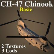 CH47 Basic 3d model