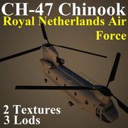 CH47 RNL 3d model