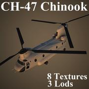 CH47 3d model