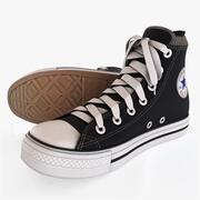 Converse (textura múltiple) modelo 3d