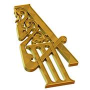 monogram dla oficerów epolety rosyjskiej Gwardii Cesarskiej 3d model