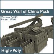 Great Wall - Kina 3d model