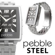 PEBBLE steel 3d model
