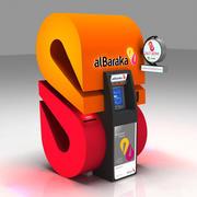 Bank ATM Kiosk 3d model