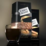 黑咖啡 3d model