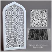 伊斯兰石膏装饰 3d model