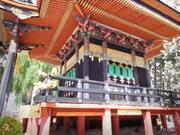Templo japonés Jisyouin modelo 3d