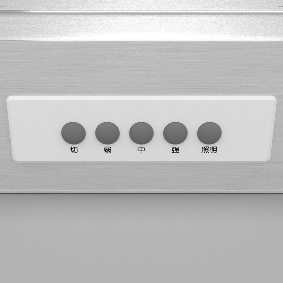Exaustor de cozinha 3 royalty-free 3d model - Preview no. 9