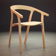 Herman Miller He Said Chair 3d model
