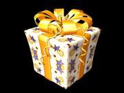 Gift Box A 3d model
