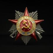 소련 2 차 세계 대전 명령 3d model