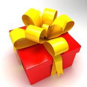 Подарочная коробка 3d model