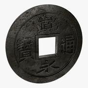 Waluta Starożytna Japonia 3d model