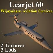 LJ60 VIP 3d model