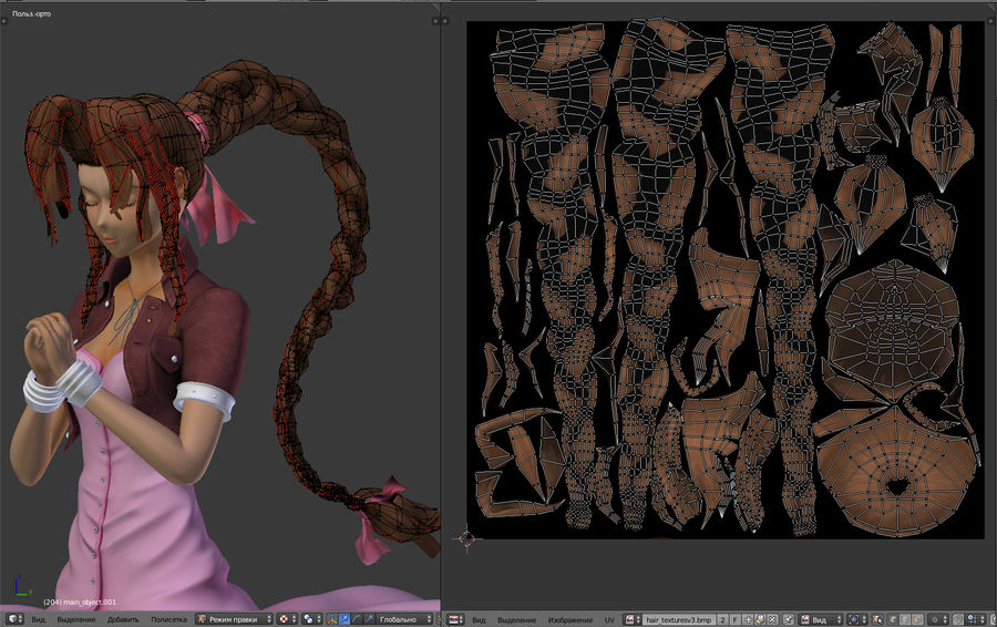 Aerith Gainsborough (ff7) (1) royalty-free 3d model - Preview no. 7