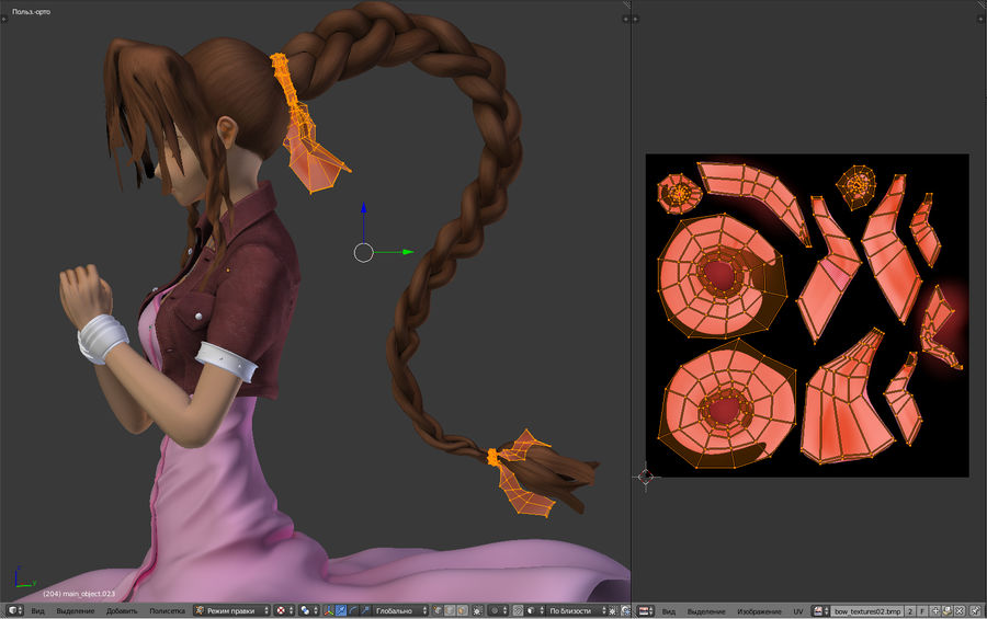 Aerith Gainsborough (ff7) (1) royalty-free 3d model - Preview no. 10