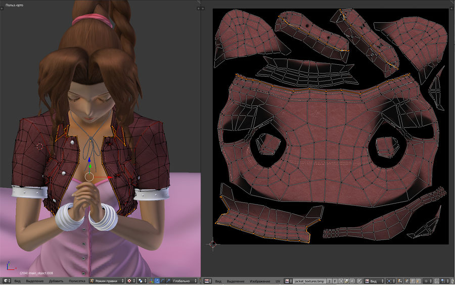 Aerith Gainsborough (ff7) (1) royalty-free 3d model - Preview no. 9