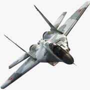 MiG-29A Fulcrum (Rusça) Basit 3d model