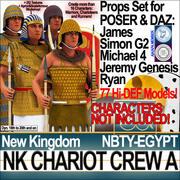 Zestaw rekwizytów Poser Daz dla Ancient Egypt War Chariot Crew NK A 3d model