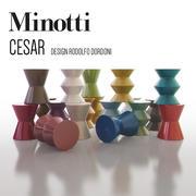 Minotti Cesar Yan Sehpa 3d model