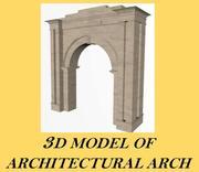 建築のアーチ 3d model