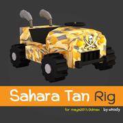 撒哈拉沙漠 3d model