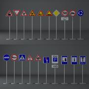 Las señales de tráfico modelo 3d