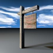 For Sale Sign housing moving 3d model