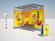 DMC Bus Stop 3d model