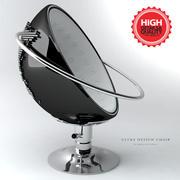 World Ball Chair 3d model