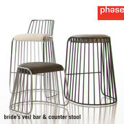 Phase Bride's Veil Bar & Counter pall 3d model