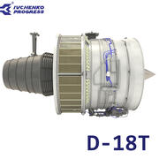 D-18T 터보 팬 라이트 3d model