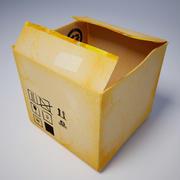 Karton kutu 3d model