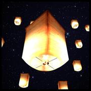 Lanterna del cielo 3d model