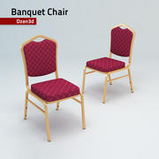 Hotel Banquet Chair 3d model