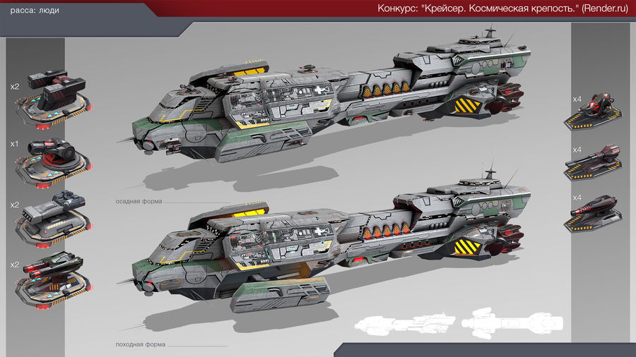 Scifi Space Cruiser royalty-free 3d model - Preview no. 3