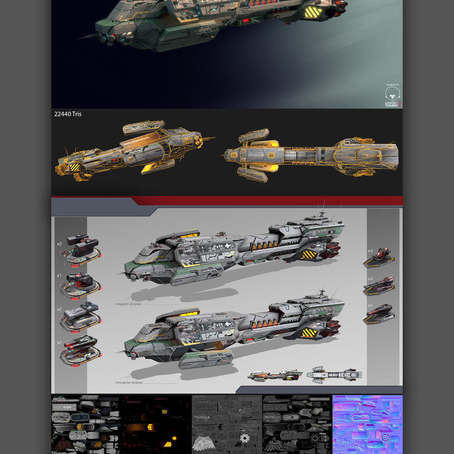 Scifi Space Cruiser royalty-free 3d model - Preview no. 5