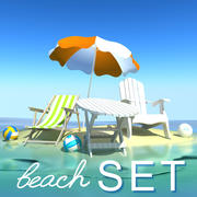 Пляжный набор расширенный 3d model