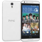 HTC Desire 620 Dual Sim White 3d model