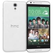 HTC Desire 620G Dual Sim White 3d model