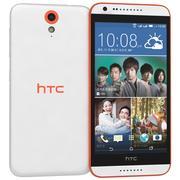 HTC Desire 620 Dual Sim Red 3d model