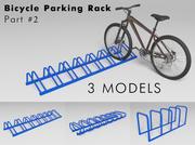 Fietsenstalling - Deel # 2 3d model