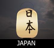 "Japońska lampa - ""Japonia"" 3d model"