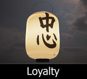 "Japanese lamp - ""Loyalty"" 3d model"
