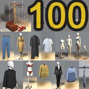 Modelli 3D di vestiti e scarpe 3d model