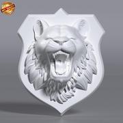 Tiger Roaring Wallmount 3d model