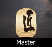 """Japanese lamp - """"Master"""" 3d model"""